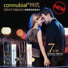 BOJIN/勃金/【新品推荐】费洛蒙情趣香水罪爱4代男士香水 情趣香水女士成人用品