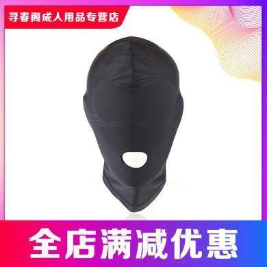 新款謎姬 情趣面罩面具 性虐窒息蒙面頭套 sm用品男女用器具2018 露眼露嘴面罩 黑色