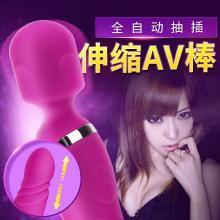 谜姬女用充电震动av棒自动抽插自慰器阴蒂刺激成人情趣性用品激情用具