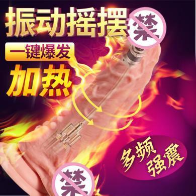 爆熱空間 仿真陽具 女用自動抽插 振動棒 女性電伸縮自慰器 自動加溫搖擺炮機 假陽具 成人情趣性用品 戰