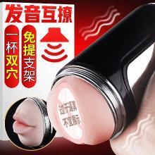 谜姬男用自慰器全自动双穴飞机杯阴经锻炼撸管神器自尉成人性用品