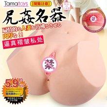 Tamatoys 尻奸 日本进口名器 男用自慰器 阴臀倒模极上生腰 成人情趣用品