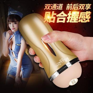 謎姬飛機杯男用自尉全自動四維空間雙穴處女宮自慰器成人性用品擼