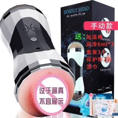 謎姬男用飛機杯全自動雙穴自衛慰器陰經鍛煉成人情趣性用品擼工具
