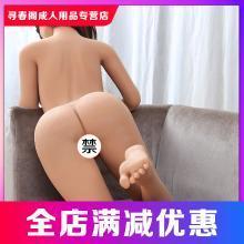 碧雅 1:1高级仿真性爱实体娃娃男用自慰器 成人情趣性用品