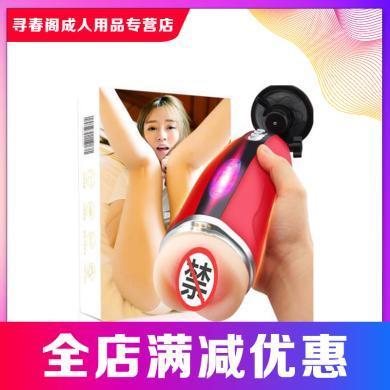 飛機杯全自動 男用自慰器 處女真陰夾吸陰臀倒模vr互動發聲充電加溫名器 成人情趣性用品 加水即滑-熾熱紅-其他顏色