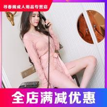 碧雅(高端款)女士性感情趣内衣 制服诱惑睡裙 成人情趣性用品