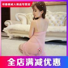 俏皮天使 情趣内衣女士性感睡裙制服诱惑角色扮演 透视花边开衩吊带装-粉色