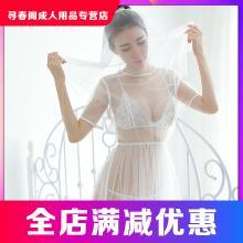 碧雅(高端款) 女士性感情趣内衣 制服诱惑睡裙 成人情趣性用品