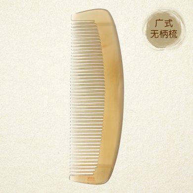 姣蘭 按摩牛角梳 廣式外婆梳 小梳子包包梳 美發梳