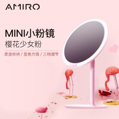 AMIRO化妝鏡MINI系列網紅鏡子化妝鏡臺式LED燈化妝鏡女