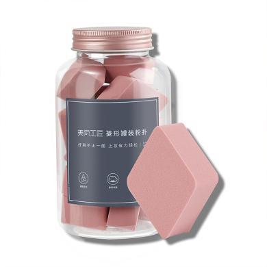 美麗工匠 美妝蛋不吃粉粉撲彩妝海綿干濕兩用罐裝收納化妝蛋工具
