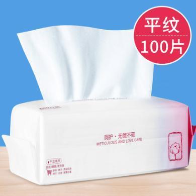 健美創研  洗臉巾女潔面巾純棉一次性洗面紙擦臉美容無菌卸妝棉化妝棉
