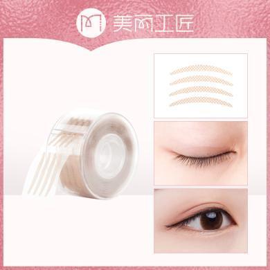 美麗工匠 雙眼皮貼隱形自然蕾絲長久透明無痕腫眼泡纖維條300對仙女貼S款