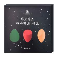 【支持购物卡】韩国AMORTALS尔木萄星空美妆蛋套盒粉扑 3个/盒
