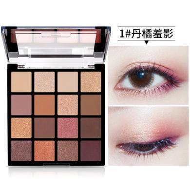 健美創研  新款ins16色眼影盤正品啞光裸妝化妝品不易暈染防汗