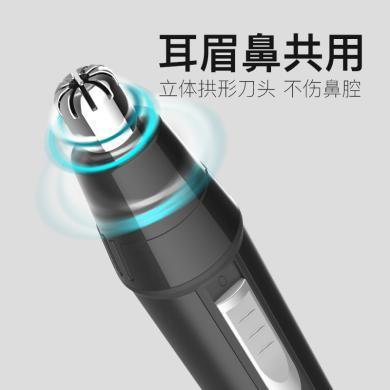 匹奇(Pritech)TN-156鼻毛修剪器 USB充電式男女士通用多功能電動鼻毛眉毛修剪器剪刀刮刀剃刀鼻孔清潔機 黑色
