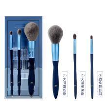 美丽工匠 小蓝腰化妆刷套装散粉刷晕染眼影刷彩妆刷化妆工具刷子