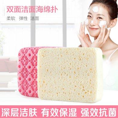 姣蘭 易起泡PVA蜂窩潔面海綿撲 加大加厚卸妝洗臉洗面撲