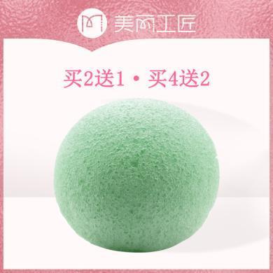 美麗工匠 魔芋洗臉撲潔面球加厚蒟蒻海綿起泡球深層清潔