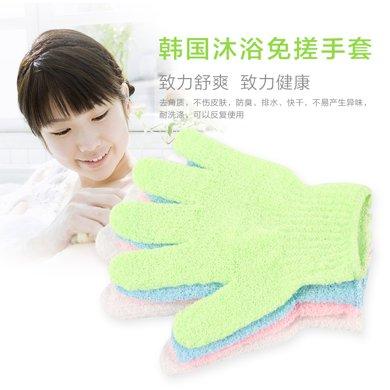姣蘭 五指沐浴手套衛浴洗護搓澡手套 去角質清潔肌膚 一對裝