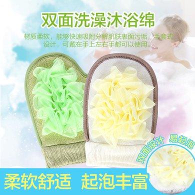 Joy Land/姣蘭掌形 條紋雙面沐浴棉 沐浴手套