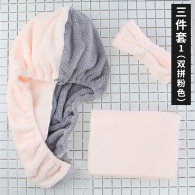姣蘭干發帽ins風長絨干發帽強吸水毛巾組合搭配擦頭發