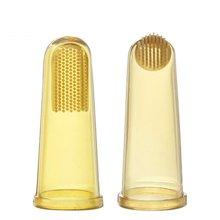 小白熊纳米银指套型乳牙刷(09158)