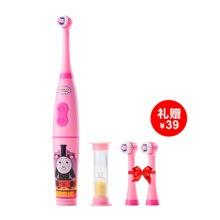 托马斯儿童电动牙刷自动刷牙3-6-12岁软毛小孩家用旋转式电动牙刷TC206加赠刷头二个