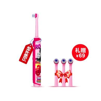 英国THOMAS&FRIENDS托马斯和朋友TC1701儿童充电电动牙刷自动刷牙软毛小孩家用旋转式电动牙刷3-15岁儿童适用加赠刷头三个