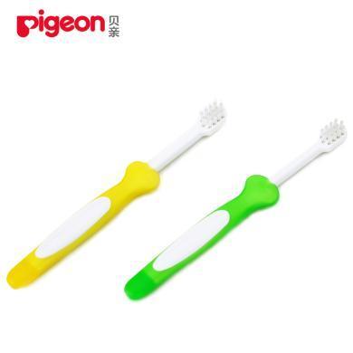 貝親護齒訓練牙刷 寶寶嬰幼兒1-3歲用乳牙牙刷10852綠+黃