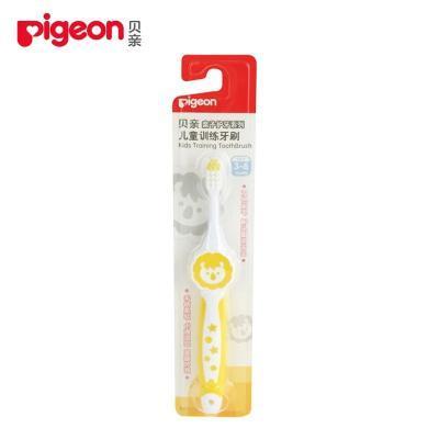 【貝親】3-6歲兒童訓練牙刷 黃11805