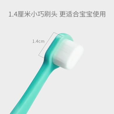 Bebetour兒童水滴萬毛潔柔牙刷T108寶寶軟毛牙刷 訓練護齒牙刷細毛萬毛牙刷適合2歲以上兒童使用