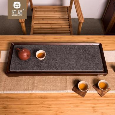 祥福 樸塵竹石茶盤