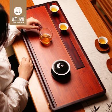 祥福 瑤臺重竹茶盤