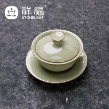 祥福 哥颂龙泉青瓷开片盖碗茶壶