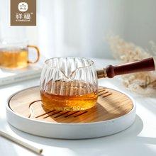 祥福乐透玻璃侧把公道杯耐热分茶器茶道茶具配件