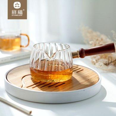 祥福樂透玻璃側把公道杯耐熱分茶器茶道茶具配件