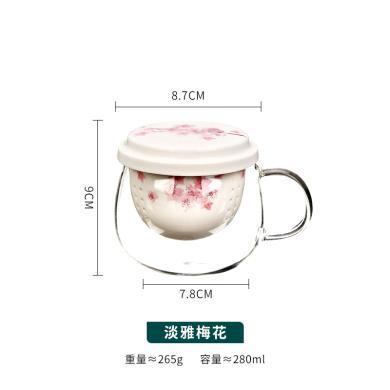 爱屋格林花茶杯陶瓷玻璃带盖茶水分离泡茶杯创意家用办公室水杯女