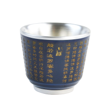 AlfunBel艾芳贝儿霁蓝色釉陶瓷茶杯内镶银功夫茶杯主人杯激光雕刻鎏银品杯-心经C-AG-9-