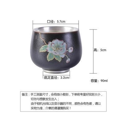 AlfunBel艾芳貝兒陶瓷茶杯內鑲銀功夫茶杯主人杯個人杯鎏銀品杯-四季海棠禮盒裝C-AG-9-98