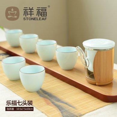 祥福 整套茶具套裝 影青陶瓷玻璃花茶杯 便攜式旅行功夫茶具套裝
