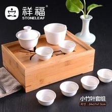 祥福 整套陶瓷旅行旅游功夫茶具套装套组 配竹制茶托盘茶海茶台