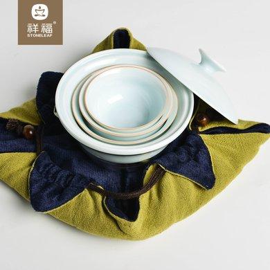 祥福樂透 玻璃影青陶瓷旅行茶具帶布包