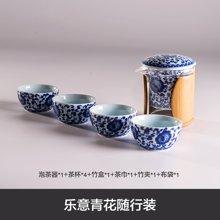 祥福旅行茶具套装青花玻璃茶具功夫茶盘便携茶杯礼品送礼随行装