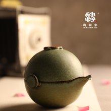 山间集三生圆满易泡壶便携旅行茶具1人办公室茶具