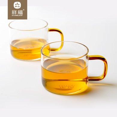祥福彩柄玻璃杯帶把透明耐熱水杯便攜辦公杯六個裝