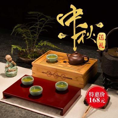祥福 旅行茶具竹盒紫砂壺青瓷茶具套組帶布包