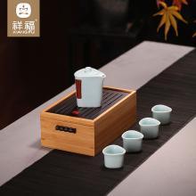 祥福 旅行茶具便攜式一壺四杯 升級款三文魚套組