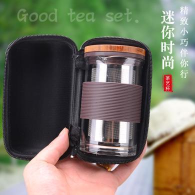愛自由茶具套裝便攜式包泡茶杯